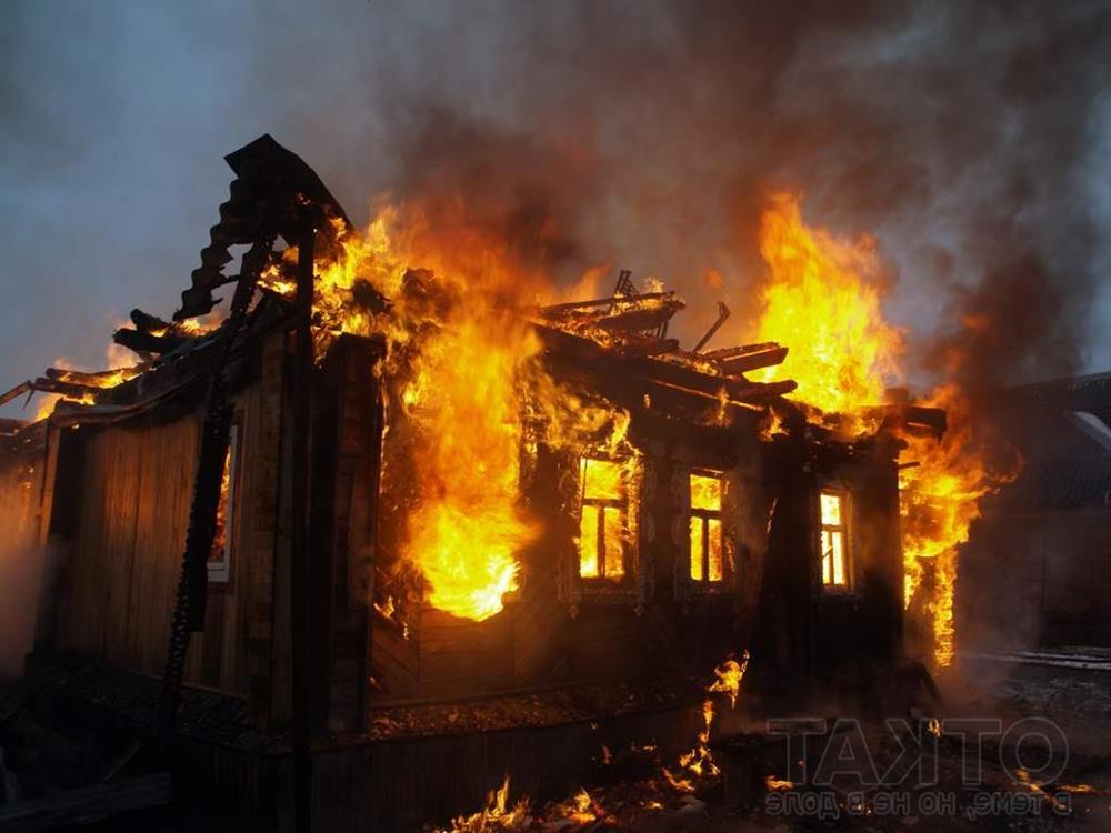 Если снится как горит дом
